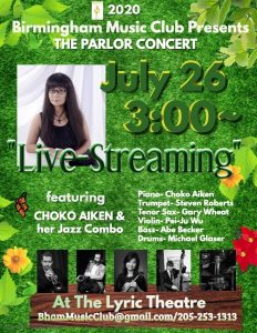 Birmingham Music Club presents The Parlor Concert via Live Stream